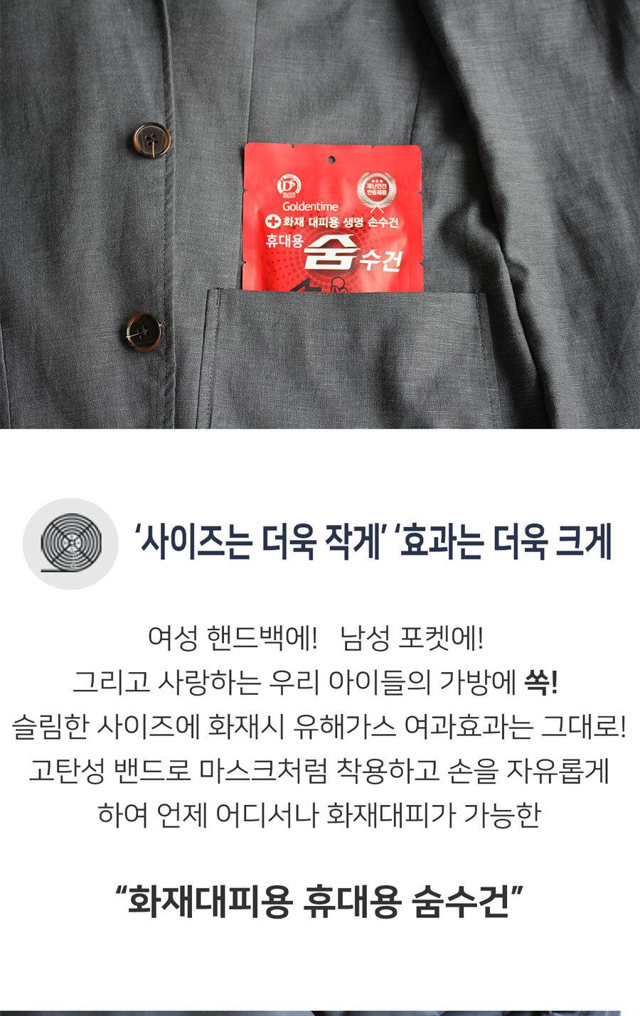 fire_marsk_200818_10.jpg