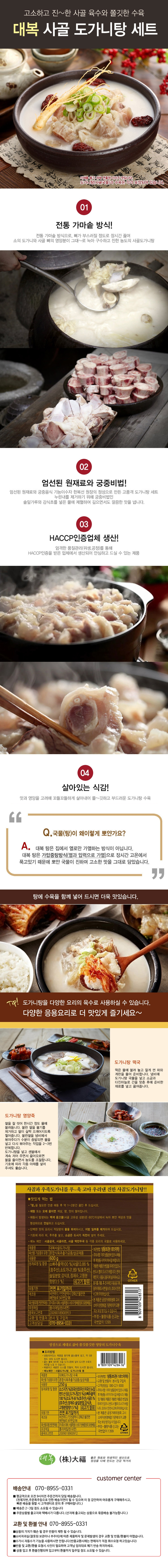 db-stew2_web.jpg