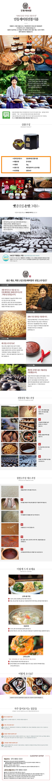jebiwon-giftset2_web.jpg