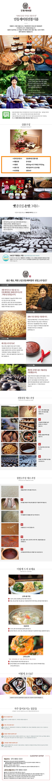 jebiwon-giftset5_web.jpg