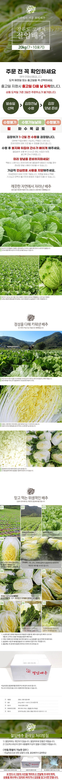 chu1_web.jpg