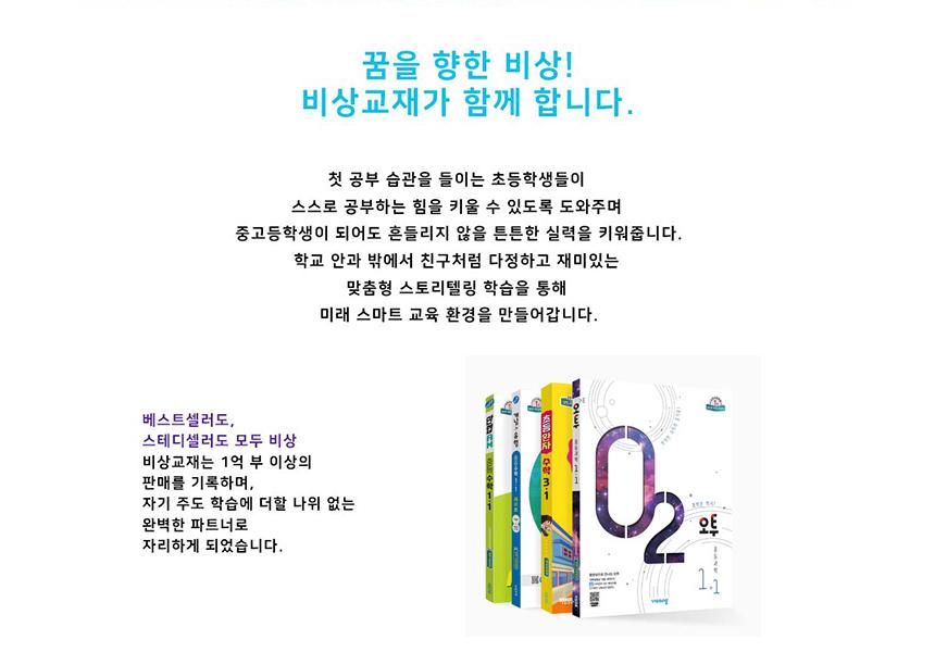 하나맘11 - 소개