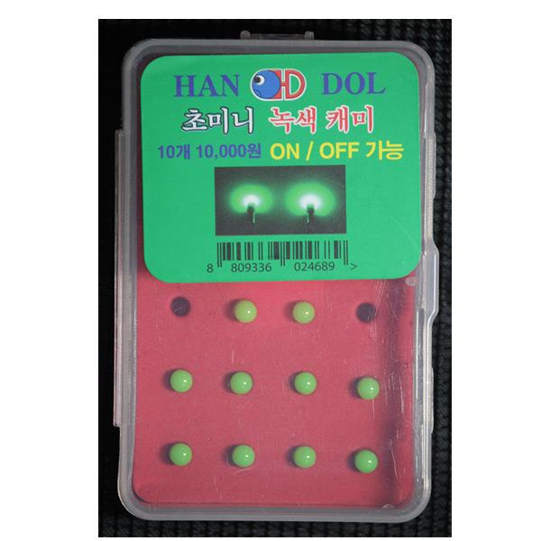 ((한돌)) 초미니 녹색 캐미 10개