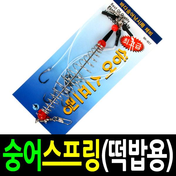 숭어 떡밥 낚시용 숭어스프링 채비