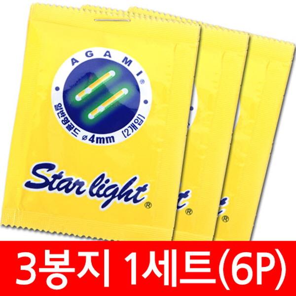 아가미-스타라이트/ 일반형4mm골드케미 (젤타입)