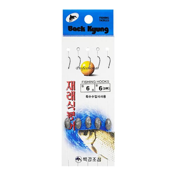 백경조침/ 재래식붕어(경심)(친환경)(BK-620-A)