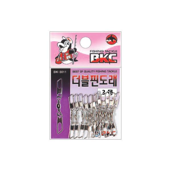 백경조침/ 더블핀도래 (BK-3011)