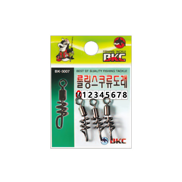 백경조침/ 롤링스크류도래 (BK-3007)