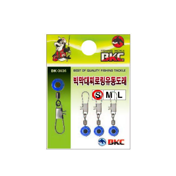 백경조침/ 빅막대찌로링유동도래 (BK-3036)