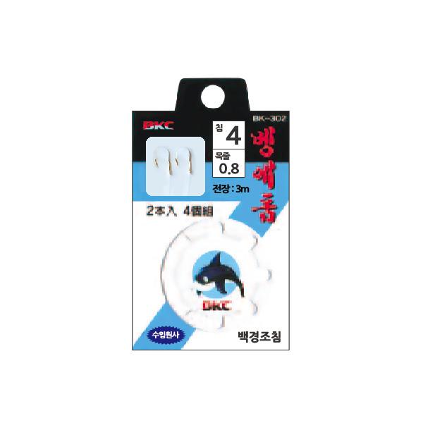 백경조침/ 벵에돔카드 (BK-302)