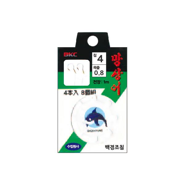 백경조침/ 망상어카드(BK-304)