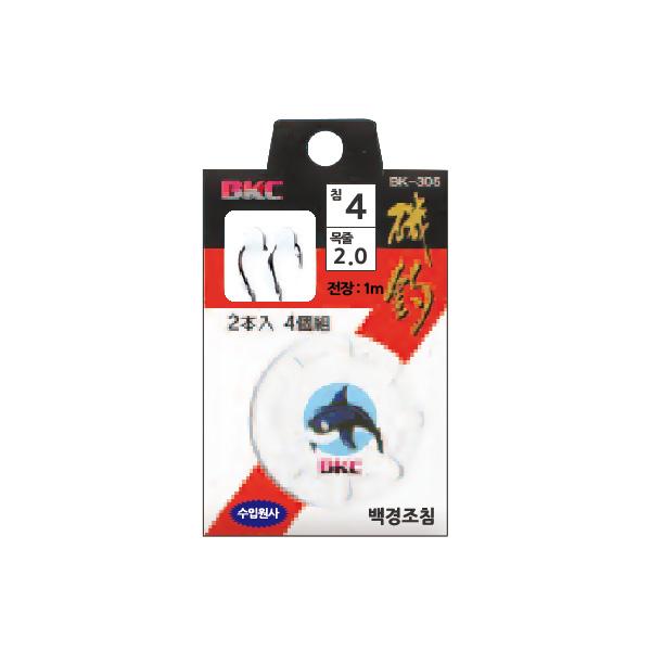 백경조침/ 기조카드(BK-305)