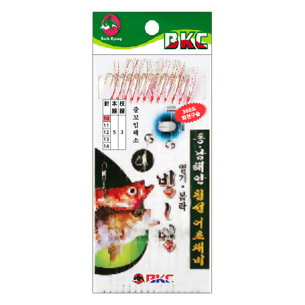 백경조침/ 침선어초외줄채비 12본 반짝이 BK-313