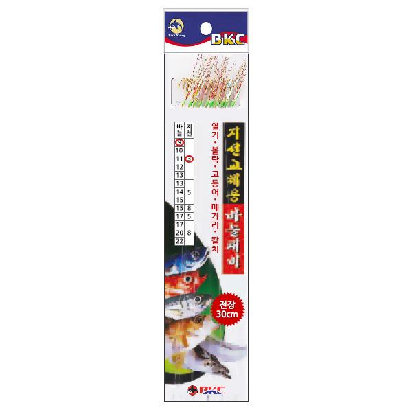 백경조침/ 지선교체용바늘반짝이 BK-309