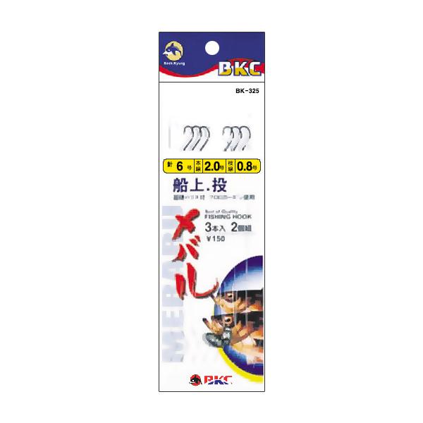 백경조침/ 볼락카드 BK-325 6호