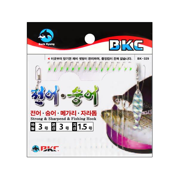 백경조침/ 전어숭어15본어피 BK-329