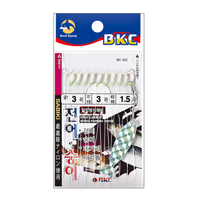 백경조침/ 전어숭어10본어피 (BK-365)