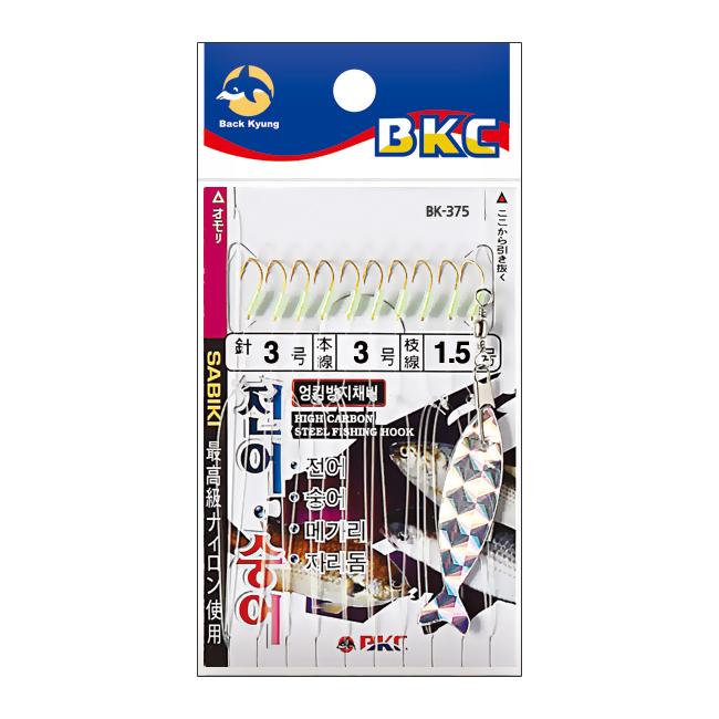 백경조침/ 전어숭어10본형광호스 (BK-375)