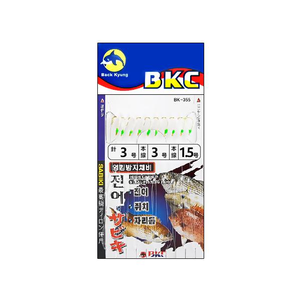 백경조침/ 전어야광어피소 BK-355