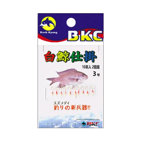 백경조침/ 자리돔 BK-345