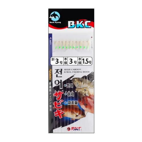 백경조침/ 전어야광피구슬 무 BK-358