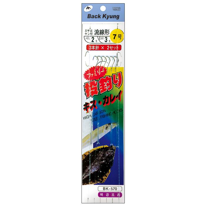 백경조침/ 유선형도다리카드(BK-360)