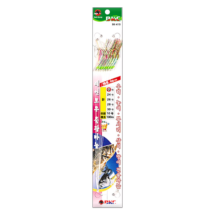 백경조침/ 축광바늘 (BK-410)