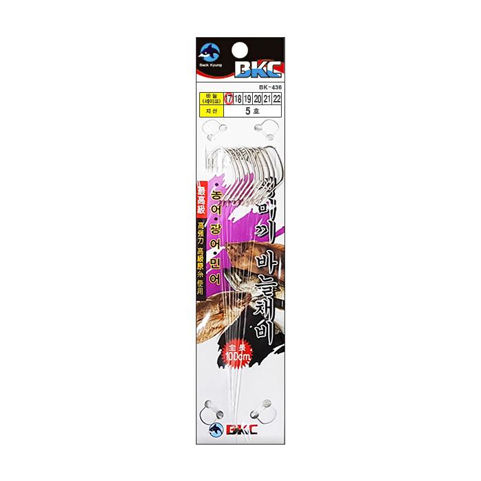 백경조침/ 생미끼바늘채비 (농어/광어/민어/BK-436)