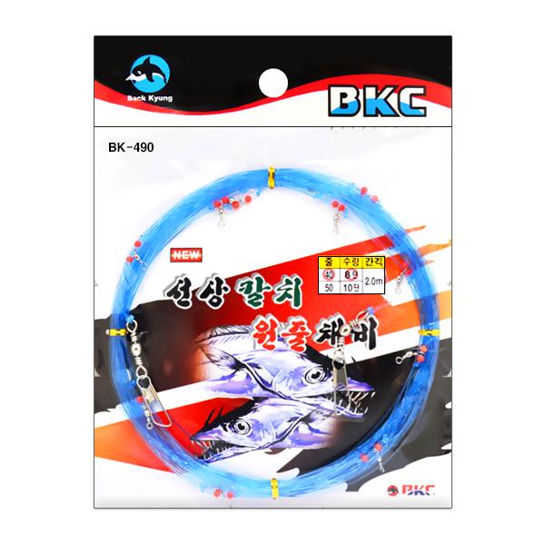 백경조침/ BK-490 갈치원줄채비
