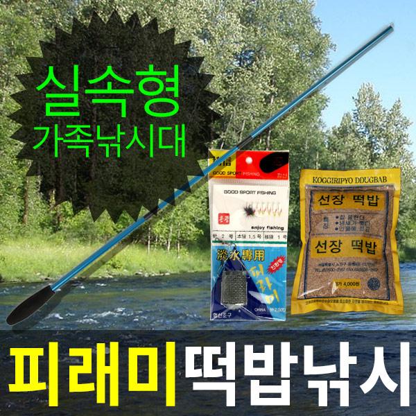 애니스틱2-피래미 떡밥 낚시 세트(2단 기본형)