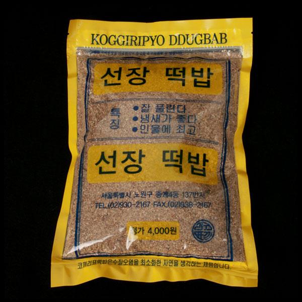 선장떡밥 (대) -피래미낚시용전용떡밥