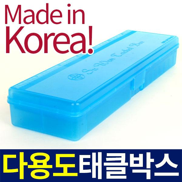 다용도태클박스-채비/소품보관용케이스