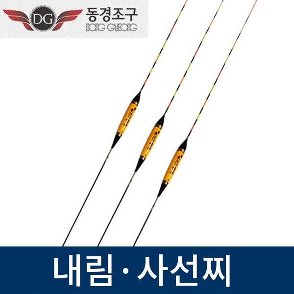 동경조구/ 동경CC3 내림사선찌 (노랑)
