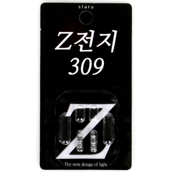 ((EP전자광학)) Z1 전자케미(309) 3mm 배터리