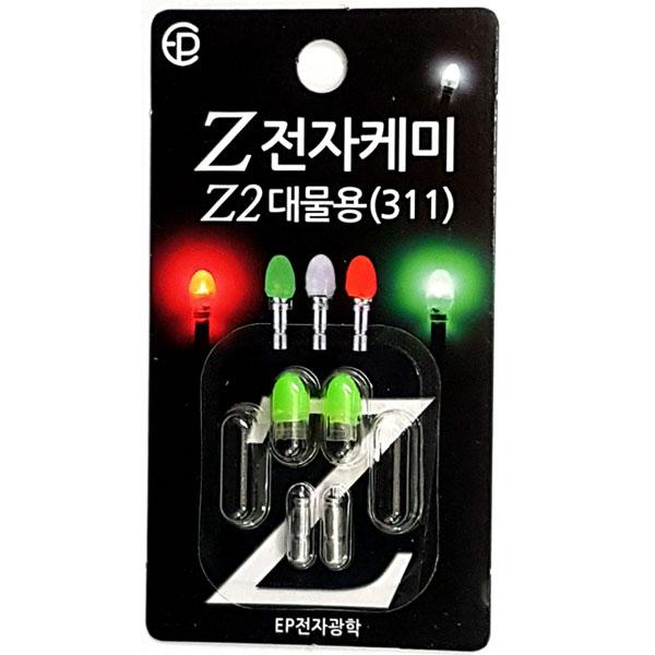 EP전자광학/ Z2전자케미 (311) 3mm대물형