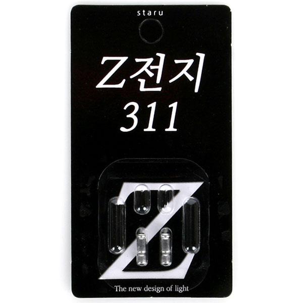 ((EP전자광학)) Z2 전자케미(311) 3mm 배터리