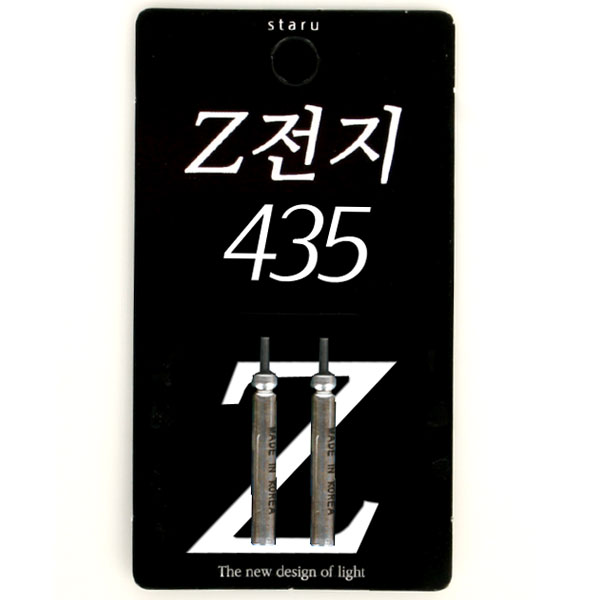 ((EP전자광학)) Z4 전자케미(435) 4mm 배터리
