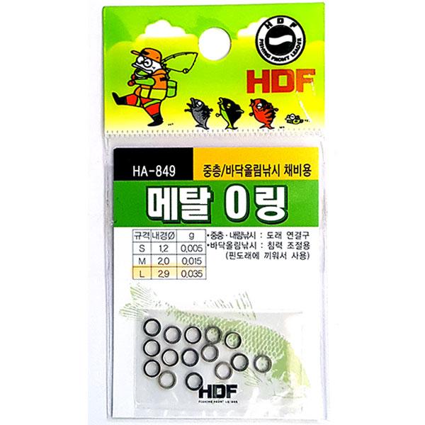 HDF/ 메탈O링 (오링)
