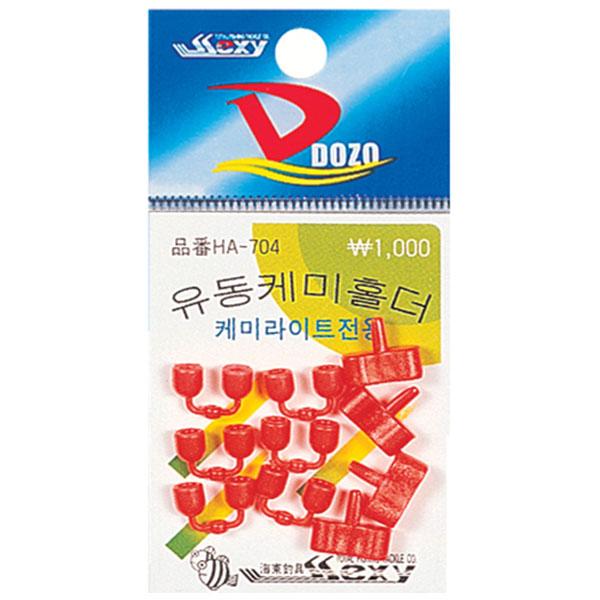 HDF/ 유동케미홀더