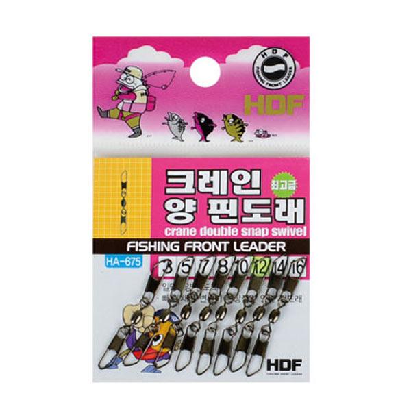HDF/ 해동크레인양핀도래