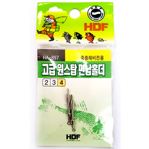 HDF/ 고급원스탑편납홀더
