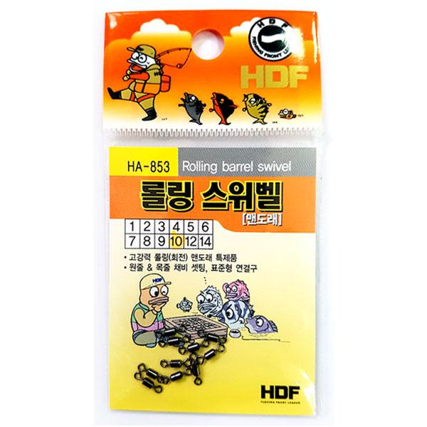 HDF/ 롤링스위벨 (맨도래)