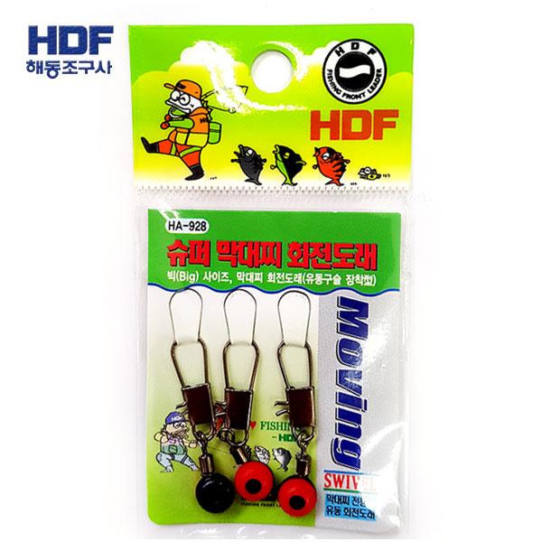 HDF/ 슈퍼막대찌회전도래