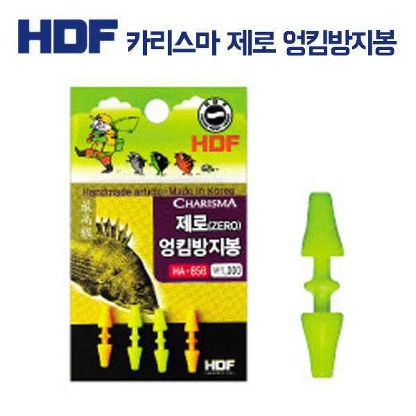 HDF/ 카리스마제로엉킴방지봉