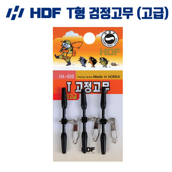 HDF/ T형고정고무 (고급)
