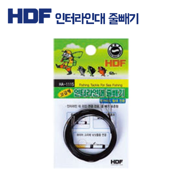 HDF/ 인터라인대줄빼기