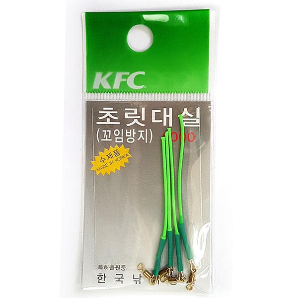 KFC/ 초릿대실 (꼬임방지)
