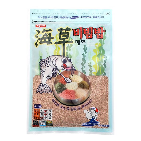 ((경원)) 해초비빔밥