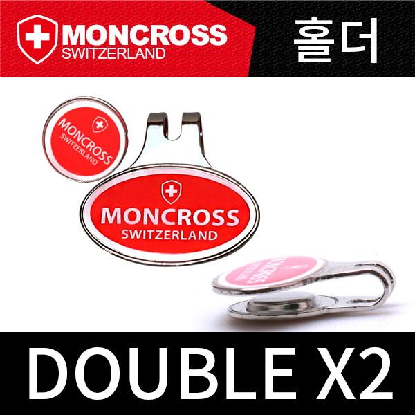 몽크로스/ 더블엑스2(DoubleX2) 마그네틱 홀더