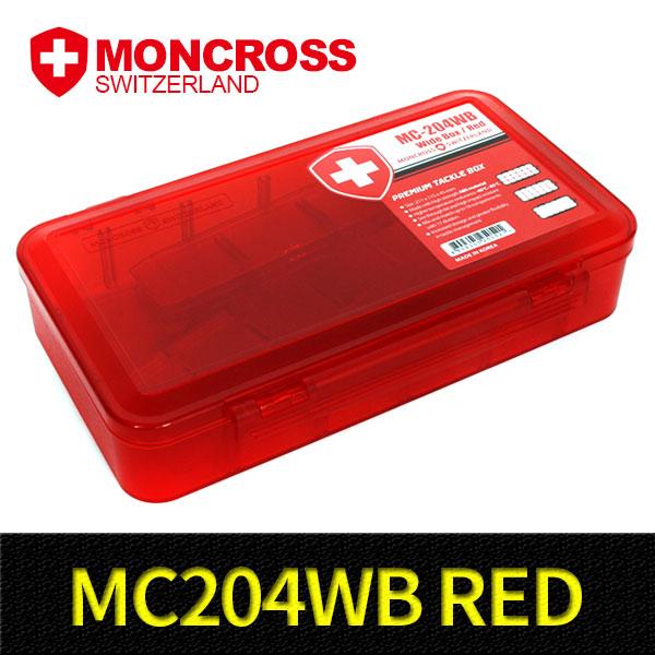 몽크로스/ 태클박스분리형 (MC204WB) 레드